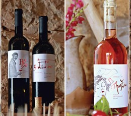 Senjakovic Wines