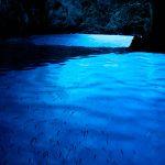 Beautiful Blue Cave